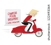 Funny Chinese Food Delivery Bo...
