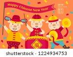 lovely piggy striking gongs and ... | Shutterstock .eps vector #1224934753