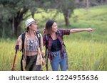 group asian backpack travel... | Shutterstock . vector #1224955636