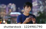 man use of mobile phone in city ... | Shutterstock . vector #1224981790