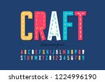 stitched font  running stitch ... | Shutterstock .eps vector #1224996190