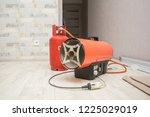 repairmen install stretch... | Shutterstock . vector #1225029019