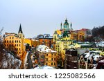 kyiv  ukraine. view of andrew's ... | Shutterstock . vector #1225082566