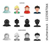 an astronaut in a spacesuit  a... | Shutterstock . vector #1225087066