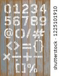 alphabet number white color... | Shutterstock .eps vector #1225101910