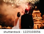 back view of lovely married... | Shutterstock . vector #1225103056