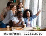 happy diverse friends make...   Shutterstock . vector #1225118710
