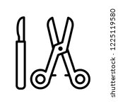 surgical instruments icon... | Shutterstock .eps vector #1225119580