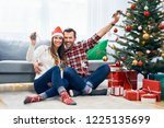 photo of cheerful couple...   Shutterstock . vector #1225135699