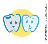 healthy and ill teeth scene...   Shutterstock .eps vector #1225140313