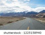 wild field highway    Shutterstock . vector #1225158940