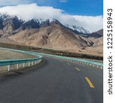 wild field highway    Shutterstock . vector #1225158943