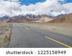 wild field highway    Shutterstock . vector #1225158949