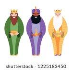 hand drawn vector illustration...   Shutterstock .eps vector #1225183450