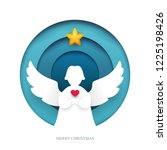 angel with heart in paper cut... | Shutterstock .eps vector #1225198426