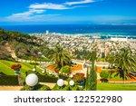 Bahai Gardens In Haifa  Israel