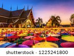 Northern Thai Style Lanterns A...