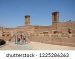 the world heritage site old... | Shutterstock . vector #1225286263
