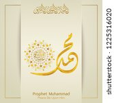 mawlid al nabi prophet muhammad'... | Shutterstock .eps vector #1225316020