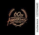 60 years design template.... | Shutterstock .eps vector #1225334680
