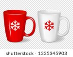 red and white cup with... | Shutterstock .eps vector #1225345903
