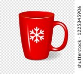 red cup with christmas... | Shutterstock .eps vector #1225345906