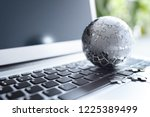 global strategy solution... | Shutterstock . vector #1225389499