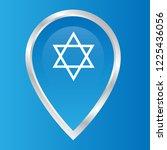 david star and map pin.logo...