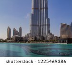 united arab emirates  dubai  ... | Shutterstock . vector #1225469386