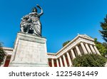 famous statue of bavaria at the ... | Shutterstock . vector #1225481449