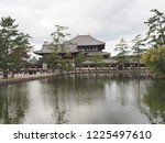 kyoto  japan  kansai | Shutterstock . vector #1225497610
