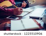 composers are writing songs on... | Shutterstock . vector #1225510906