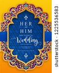 wedding invitation card... | Shutterstock .eps vector #1225536583