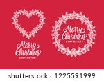 inscription lettering merry... | Shutterstock .eps vector #1225591999