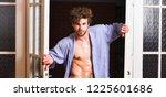 guy attractive lover posing...   Shutterstock . vector #1225601686