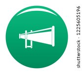 portable megaphone icon. simple ... | Shutterstock .eps vector #1225605196