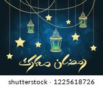 ramadan greeting card with... | Shutterstock .eps vector #1225618726