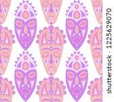 vector illustration. indian... | Shutterstock .eps vector #1225629070