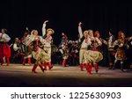 dnipro  ukraine   november 7 ... | Shutterstock . vector #1225630903