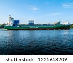 hamburg  hamburg  germany  08... | Shutterstock . vector #1225658209