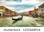 italy beauty  gondola near to... | Shutterstock . vector #1225668916