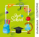 school education accessories... | Shutterstock .eps vector #1225695940