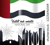uae flag with building and... | Shutterstock .eps vector #1225696549