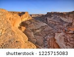 tamerza canyon or star wars... | Shutterstock . vector #1225715083