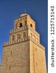 ancient great mosque in... | Shutterstock . vector #1225715143