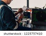 marine navigational officer or... | Shutterstock . vector #1225757410