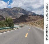 wild field highway    Shutterstock . vector #1225760080