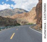 wild field highway    Shutterstock . vector #1225760083