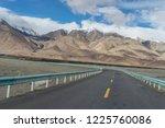 wild field highway    Shutterstock . vector #1225760086