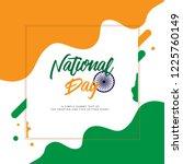india national day vector...   Shutterstock .eps vector #1225760149